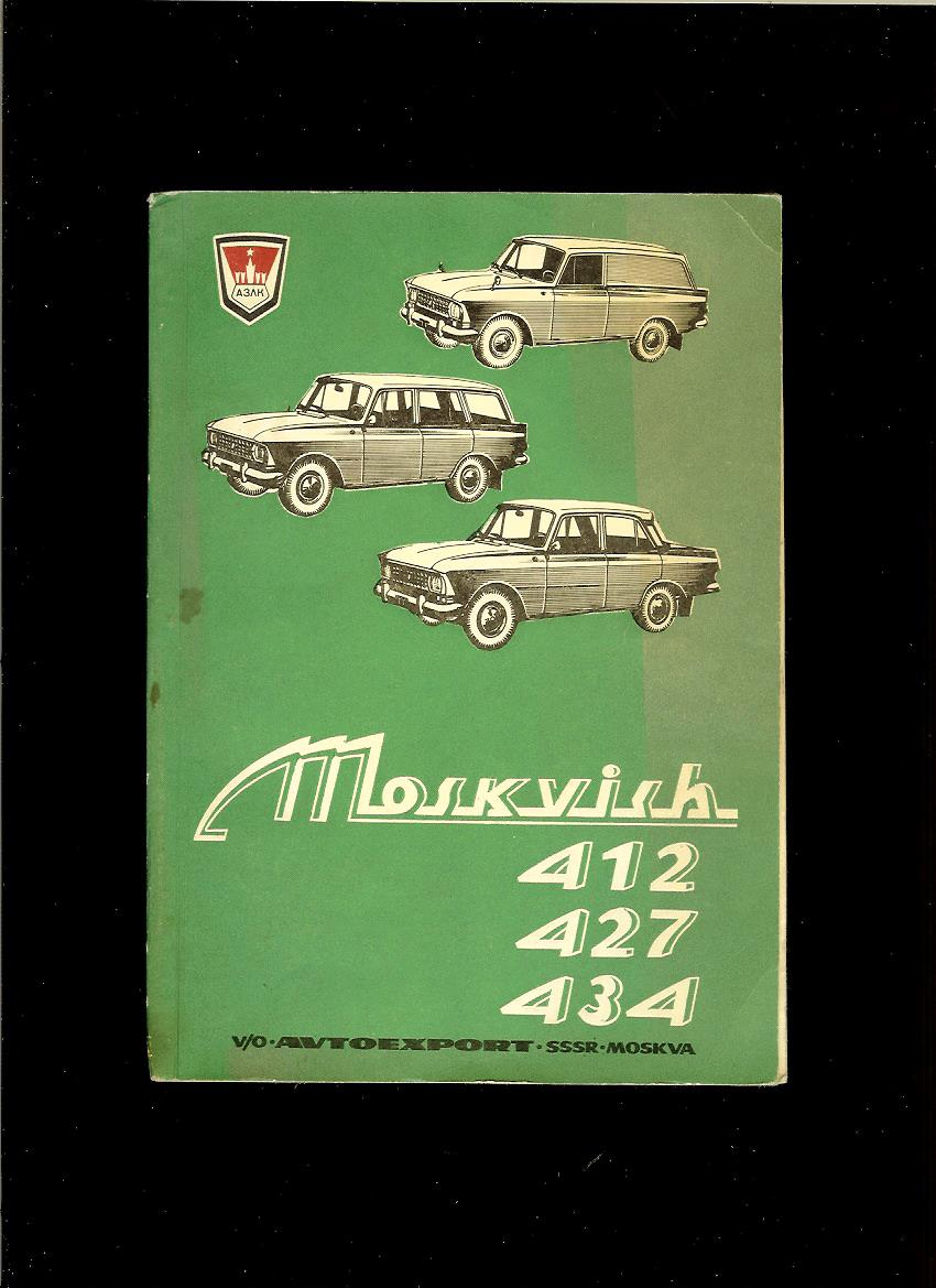 Moskvich 412, 427, 434